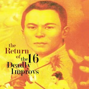 Beppe Crovella - The Return Of The 16 Deadly Improvs CD (album) cover