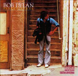 Bob Dylan - Street Legal CD (album) cover