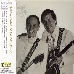 Chet Atkins - Chester & Lester CD (album) cover