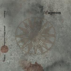 Rapoon - Ghosts From A Machine CD (album) cover