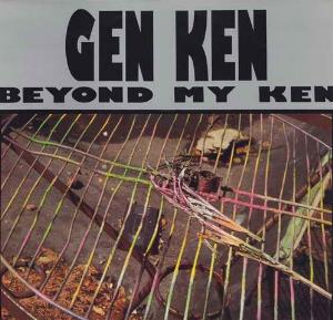 Gen Ken Montgomery - Beyond My Ken CD (album) cover