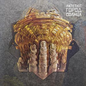 Antethic - The City Of The Sun CD (album) cover