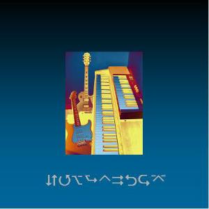 Jaz - Equation CD (album) cover