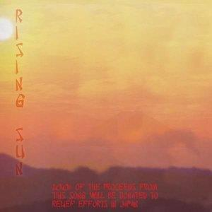 Buckethead - The Rising Sun CD (album) cover
